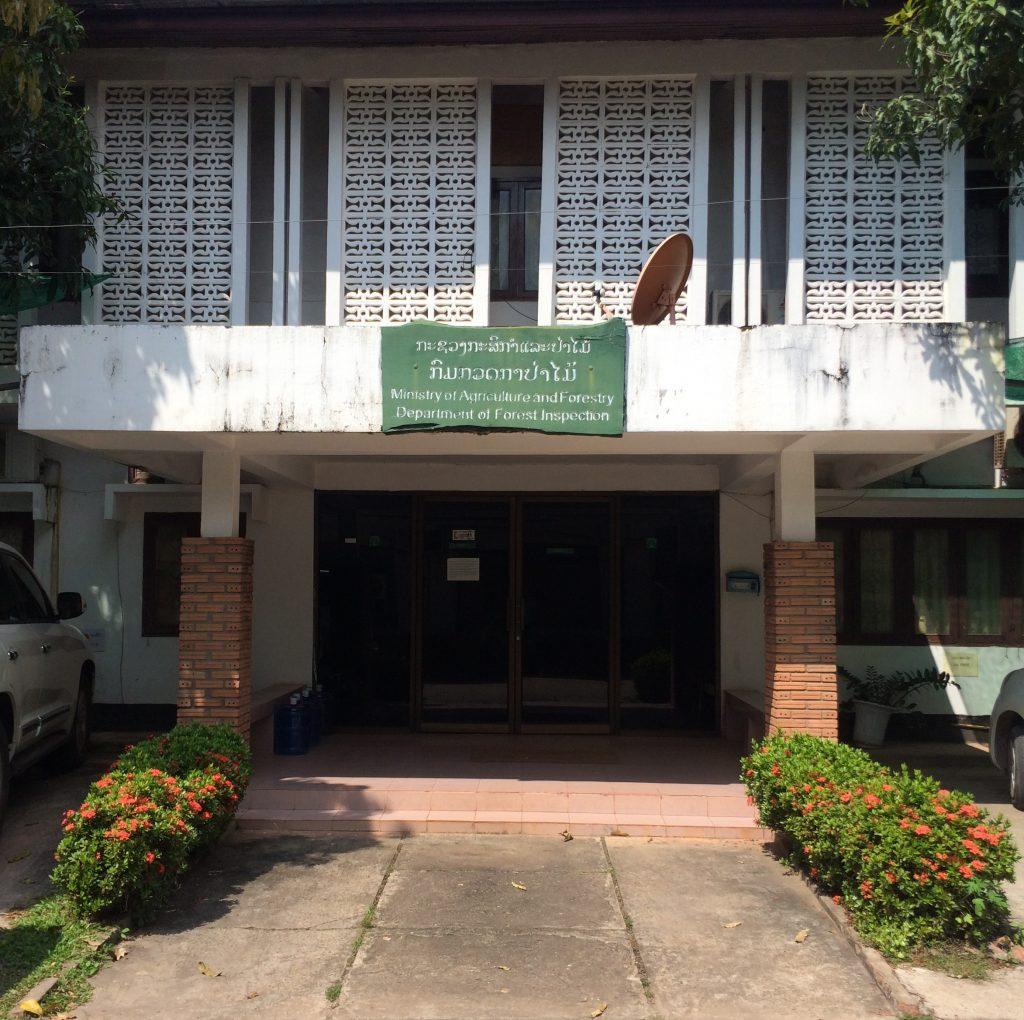 DOFI Office